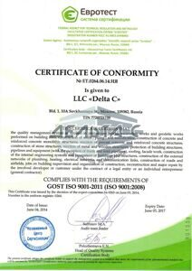 ISO 9001 eng.